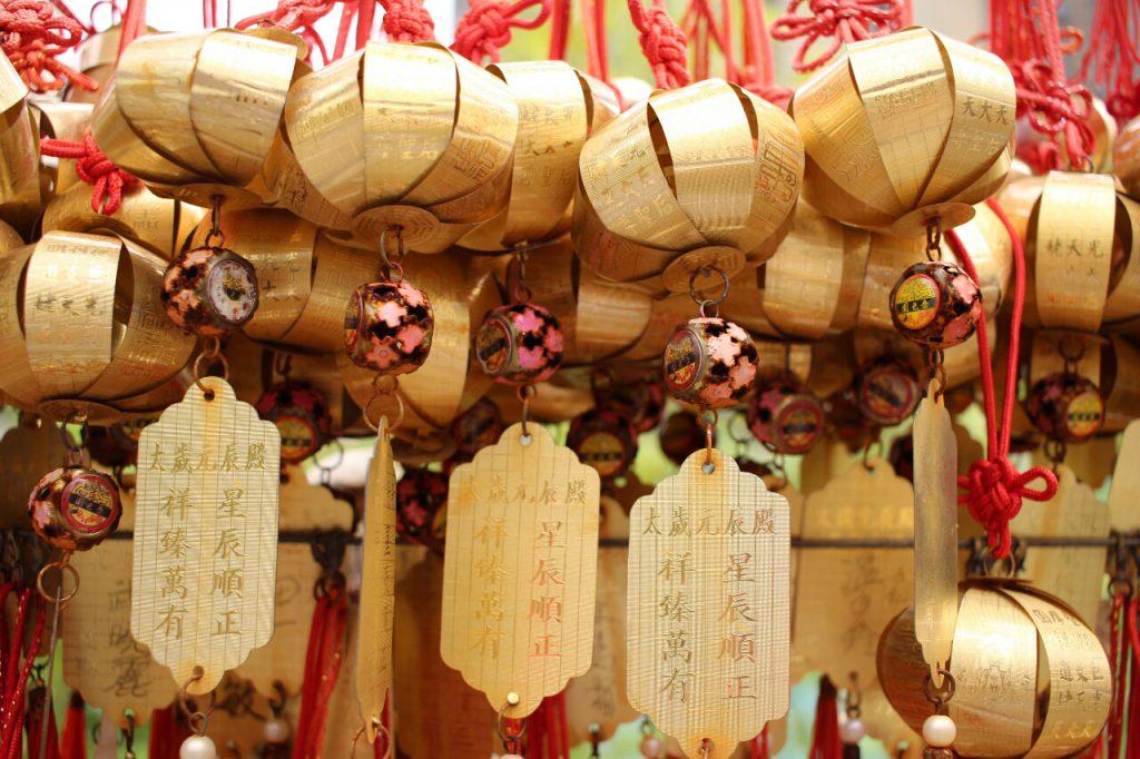 Im Inneren des Sik Sik Yuen (Wong Tai Sin) Tempel.